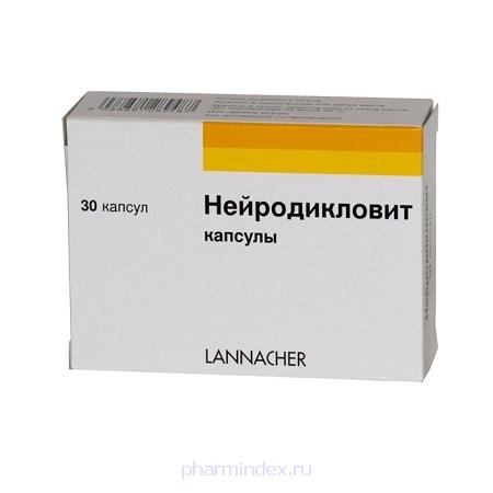 НЕЙРОДИКЛОВИТ (Диклофенак+Пиридоксин+Тиамин+Цианокобаламин)