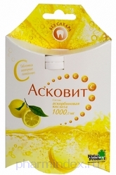 АСКОВИТ (Аскорбиновая кислота)