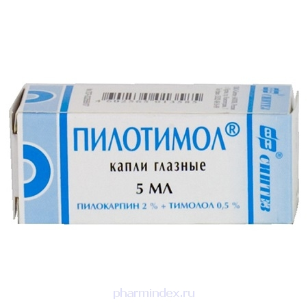 ПИЛОТИМОЛ (Пилокарпин+Тимолол)