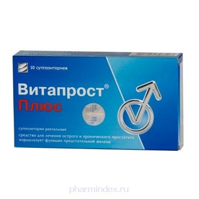 ВИТАПРОСТ ПЛЮС (Ломефлоксацин+Простаты экстракт)