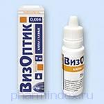 ВИЗОПТИК (Тетризолин)
