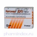 КЕТОНАЛ ДУО (Кетопрофен)