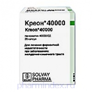 КРЕОН 40000 (Панкреатин)
