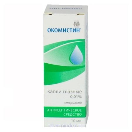 ОКОМИСТИН фл.-кап. 0.01% 10мл