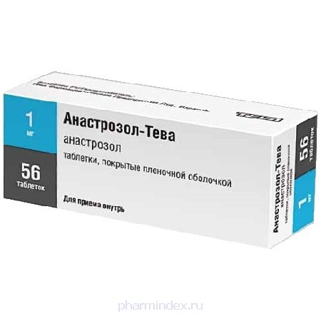 АНАСТРОЗОЛ-ТЕВА (Анастрозол)
