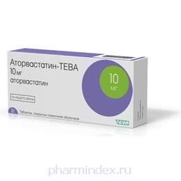 АТОРВАСТАТИН-ТЕВА (Аторвастатин)