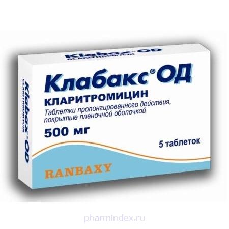 КЛАБАКС ОД (Кларитромицин)