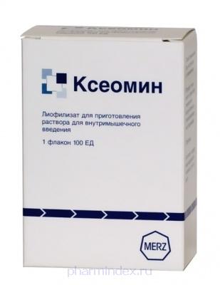 КСЕОМИН (Ботулинический токсин типа А-гемагглютинин комплекс)
