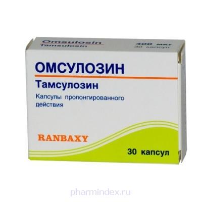 ОМСУЛОЗИН (Тамсулозин)