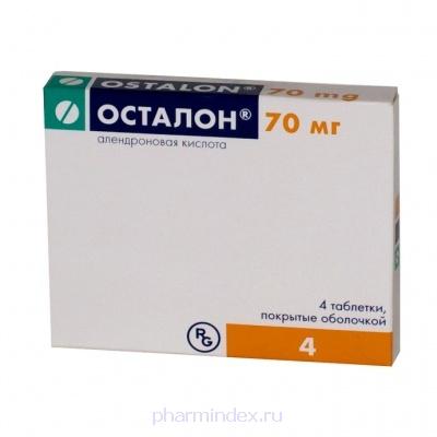 ОСТАЛОН (Алендроновая кислота)
