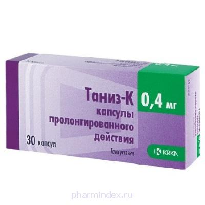 ТАНИЗ-К (Тамсулозин)