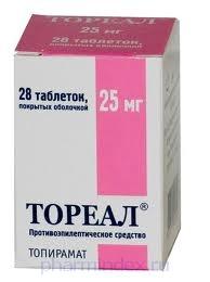 ТОРЕАЛ (Топирамат)