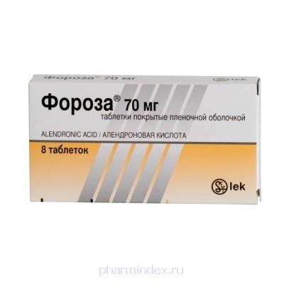 ФОРОЗА таб. п/обол. 70мг №8