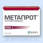 МЕТАПРОТ (Этилтиобензимидазола гидробромид)