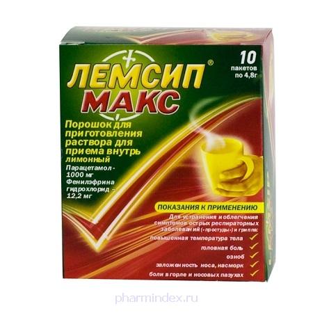 ЛЕМСИП МАКС (Парацетамол+Фенилэфрин)