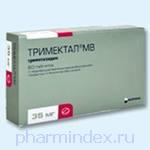 ТРИМЕКТАЛ МВ (Триметазидин)