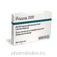ЙОДИД 200 (Калия йодид)