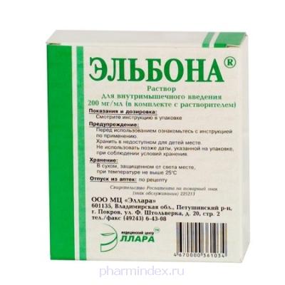 ЭЛЬБОНА (Глюкозамин)