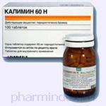 КАЛИМИН 60 Н (Пиридостигмина бромид)