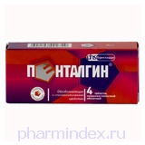 ПЕНТАЛГИН (Дротаверин+Кофеин+Напроксен+Парацетамол+Фенирамин)