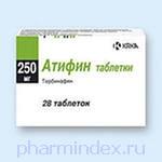 АТИФИН (Тербинафин)
