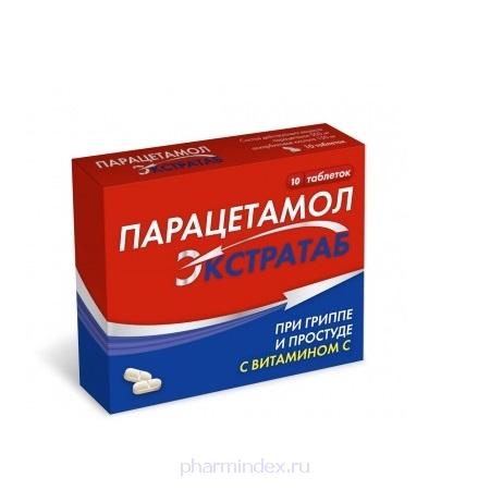 ПАРАЦЕТАМОЛ ЭКСТРАТАБ (Парацетамол+Аскорбиновая кислота)