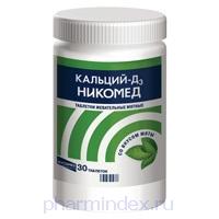 КАЛЬЦИЙ-Д3 НИКОМЕД (Колекальциферол+Кальция карбонат)
