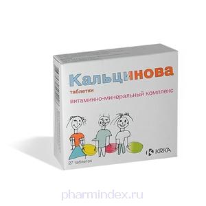 КАЛЬЦИНОВА (Поливитамин+Мультиминерал)