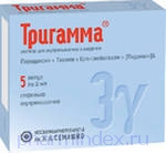 ТРИГАММА (Пиридоксин+Тиамин+Цианокобаламин+Лидокаин)