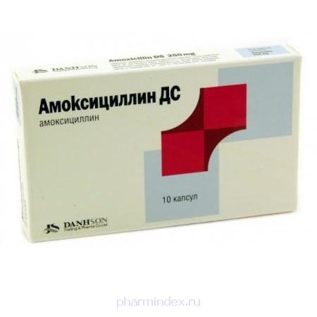 АМОКСИЦИЛЛИН ДС (Амоксициллин)
