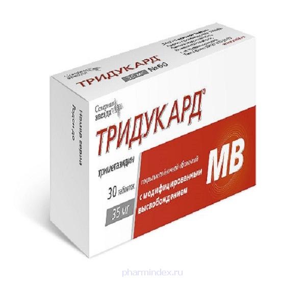 ТРИДУКАРД (Триметазидин)