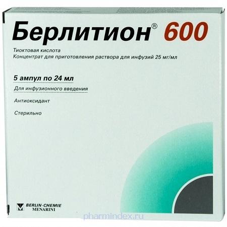 БЕРЛИТИОН 600 (Тиоктовая кислота)