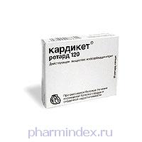 КАРДИКЕТ (Изосорбида динитрат)