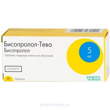 БИСОПРОЛОЛ-ТЕВА (Бисопролол)