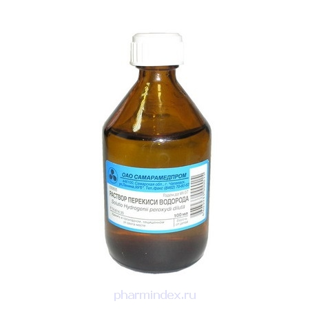 ПЕРЕКИСИ ВОДОРОДА РАСТВОР (Водорода пероксид)