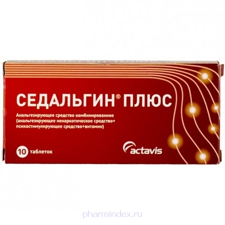 СЕДАЛЬГИН ПЛЮС (Метамизол натрия+Кофеин+Тиамин)