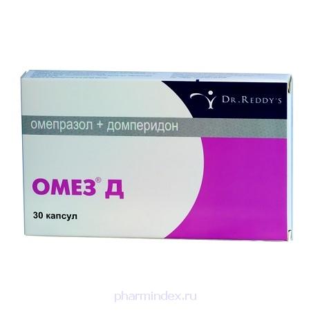 ОМЕЗ Д (Домперидон+Омепразол)