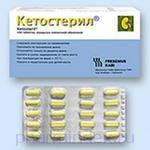 КЕТОСТЕРИЛ (Кетоаналоги аминокислот)
