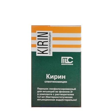 КИРИН (Спектиномицин)