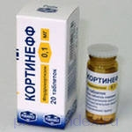 КОРТИНЕФФ (Флудрокортизон)