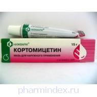 КОРТОМИЦЕТИН (Гидрокортизон+Хлорамфеникол)