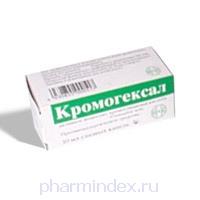 КРОМОГЕКСАЛ (Кромоглициевая кислота)