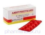 АМИТРИПТИЛИН (Амитриптилин)