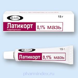 ЛАТИКОРТ (Гидрокортизон)