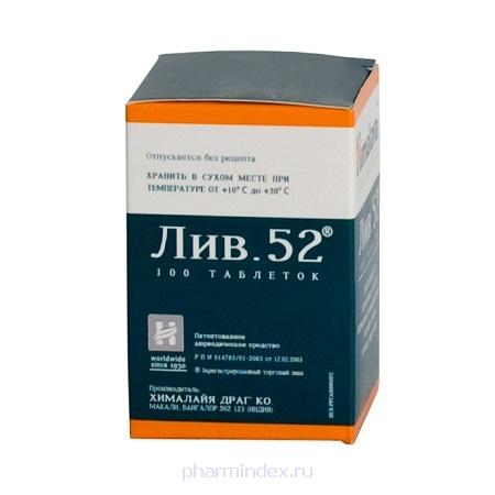 ЛИВ-52 таб. №100
