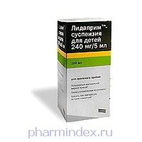 ЛИДАПРИМ (Сульфаметрол+Триметоприм)