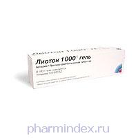 ЛИОТОН 1000 (Гепарин натрия)