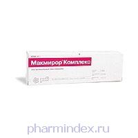МАКМИРОР КОМПЛЕКС (Нистатин+Нифурател)