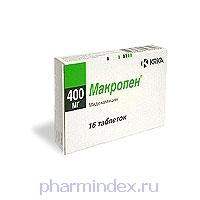 МАКРОПЕН (Мидекамицин)