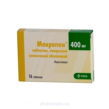 МАКРОПЕН таб. п/обол. 400мг №16